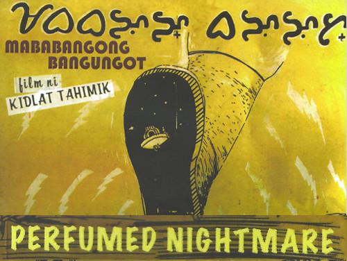 perfumed-nightmare-film-by-les-blank